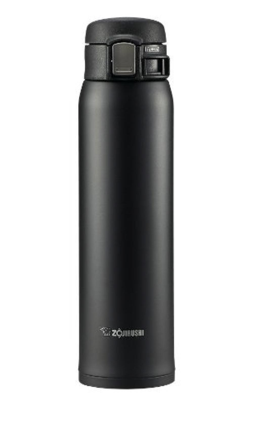 Zojirushi Portable Thermos