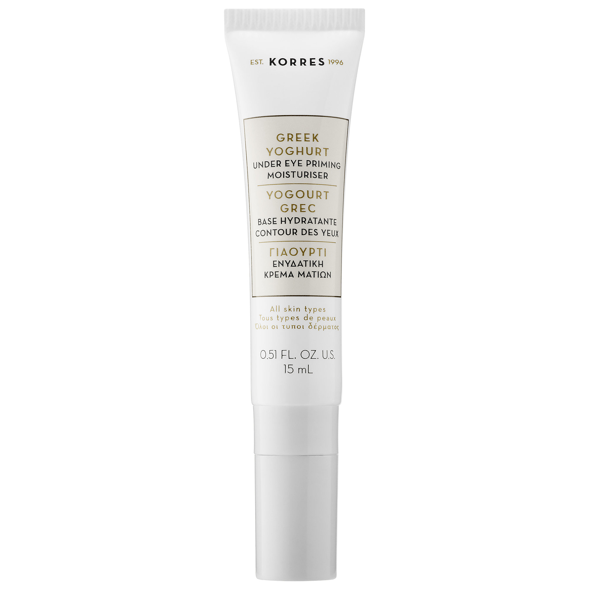 korres, one of these multitasking beauty products