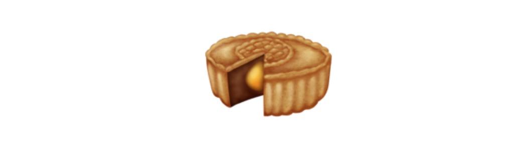 moonpie emoji