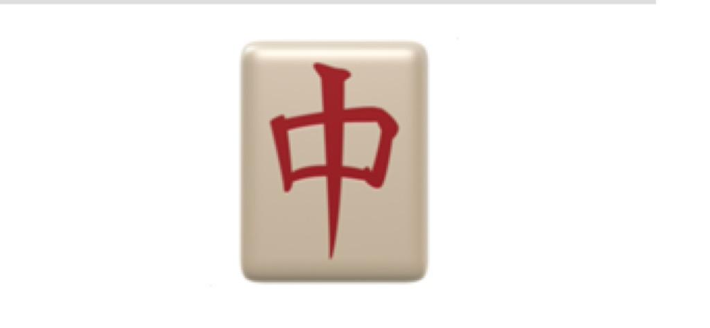 red dragon emoji