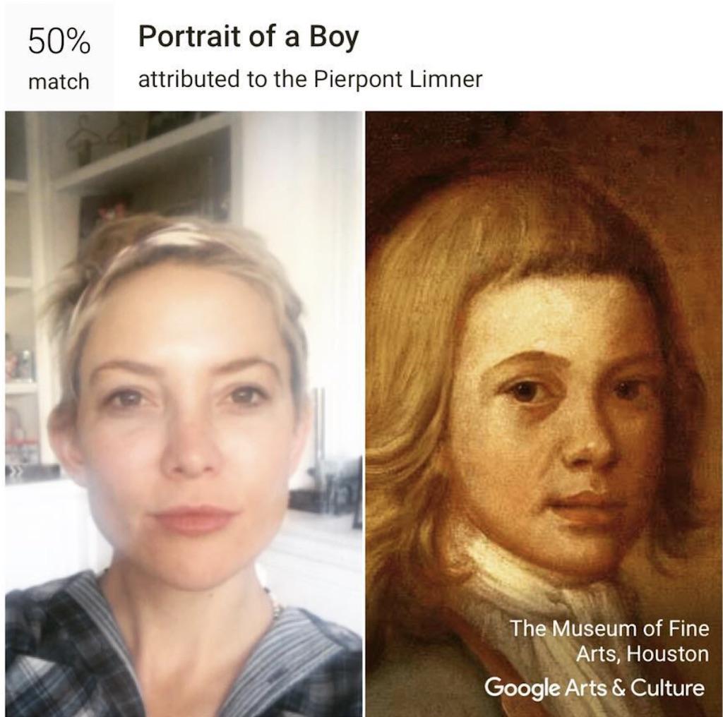 kate hudson google arts and culture app