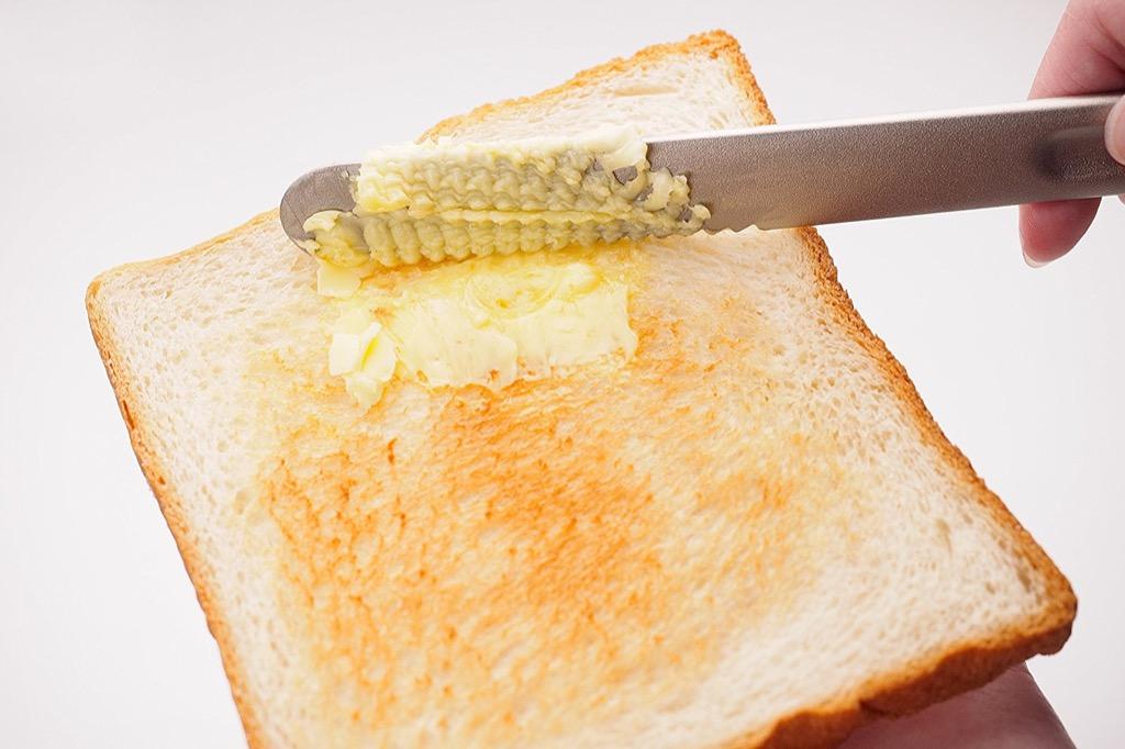 Warming butter knife Amazon