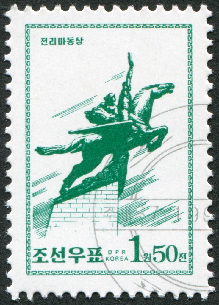 North Korea stamp Chollima
