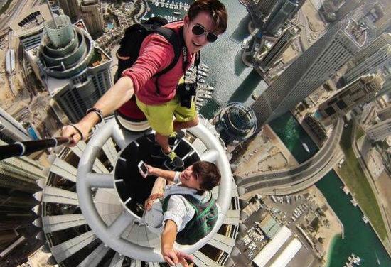 Princess Tower Dubai Selfies