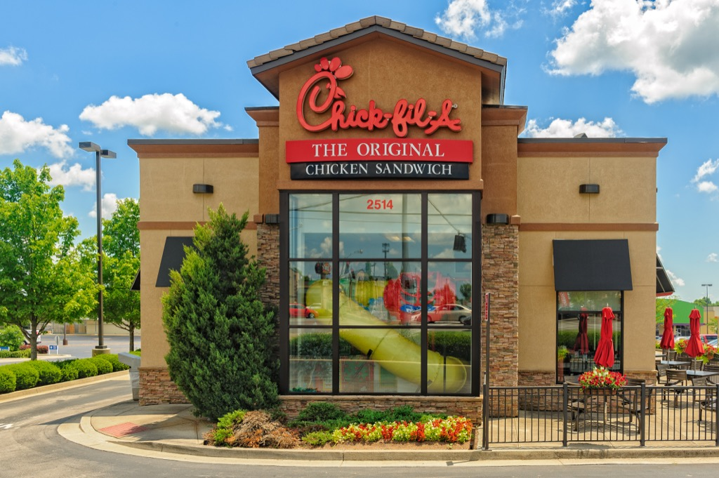 chick fil a franchise 30 Things That Are Harder Than Getting into Harvard