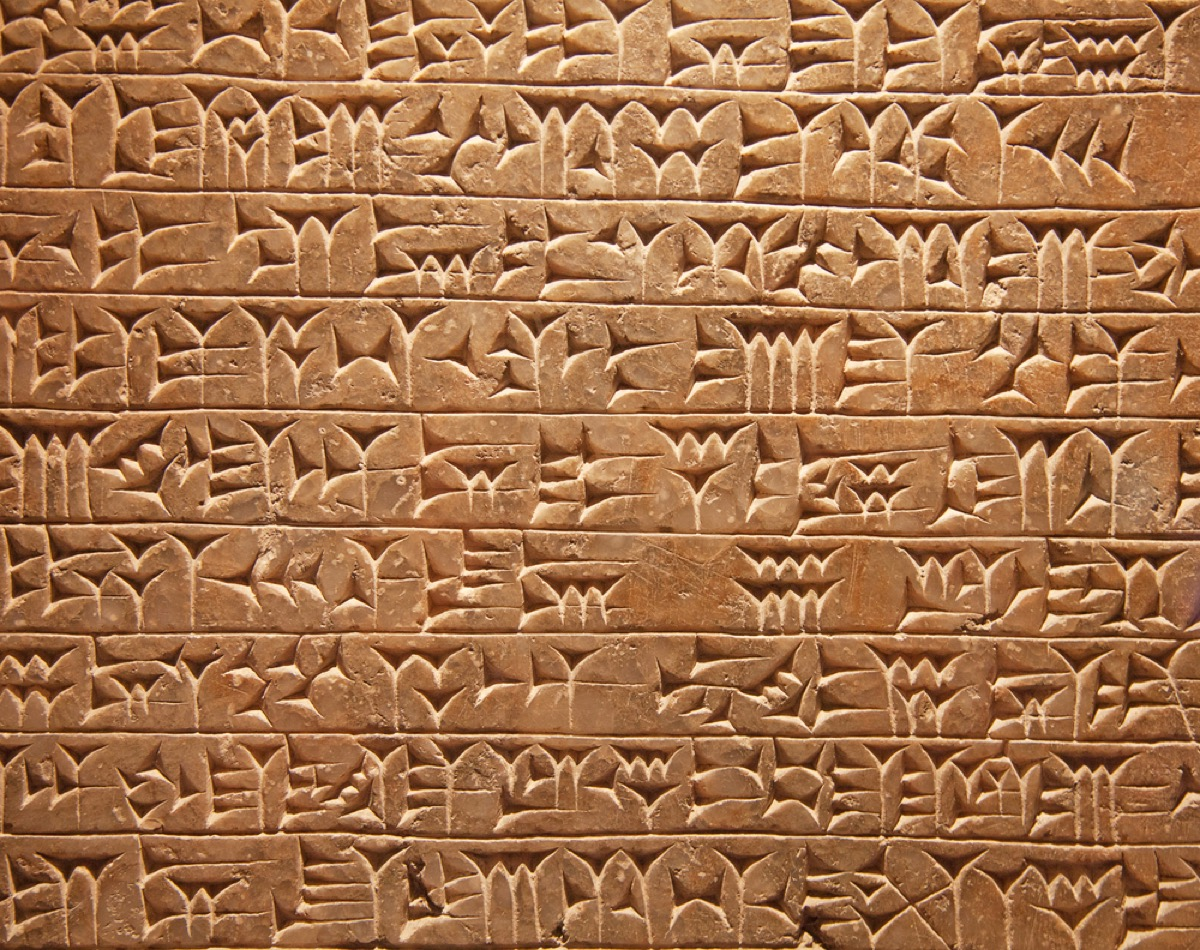 close up of cuneiform on clay tablet