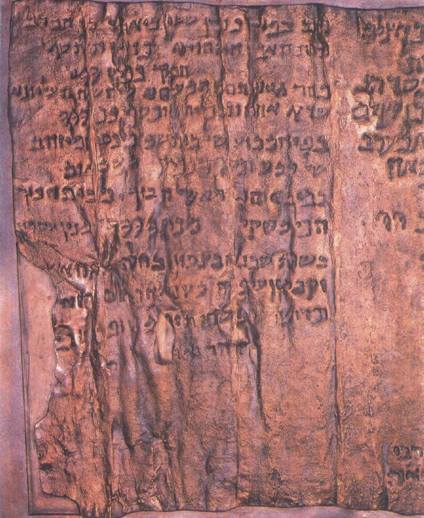 Copper Scroll Treasure History's Greatest Mysteries