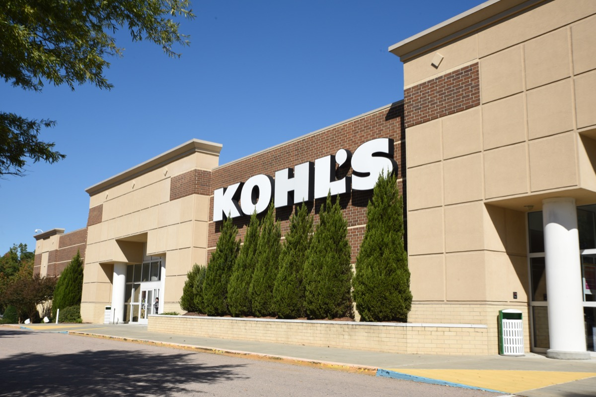 Kohl's Store Exterior {Save Money on Athletic Wear}