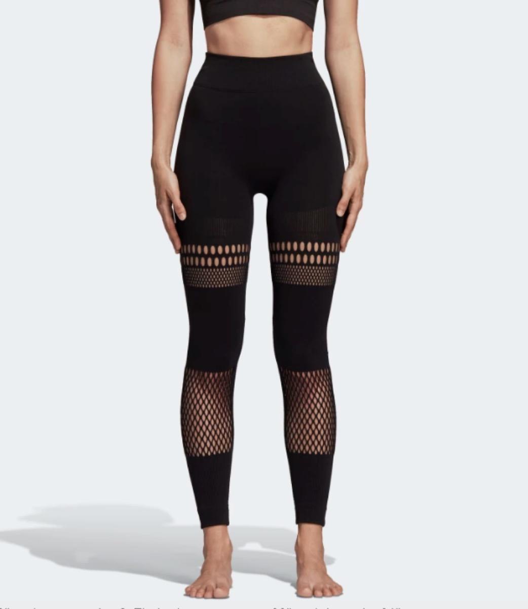 Yoga Warpknit Tights Adidas Yoga buy after holidays