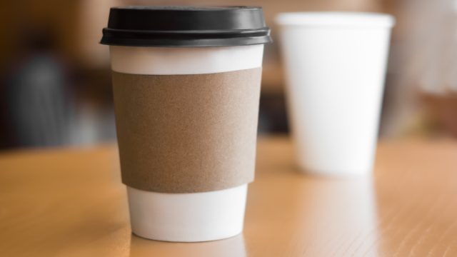 coffee cup with a lid