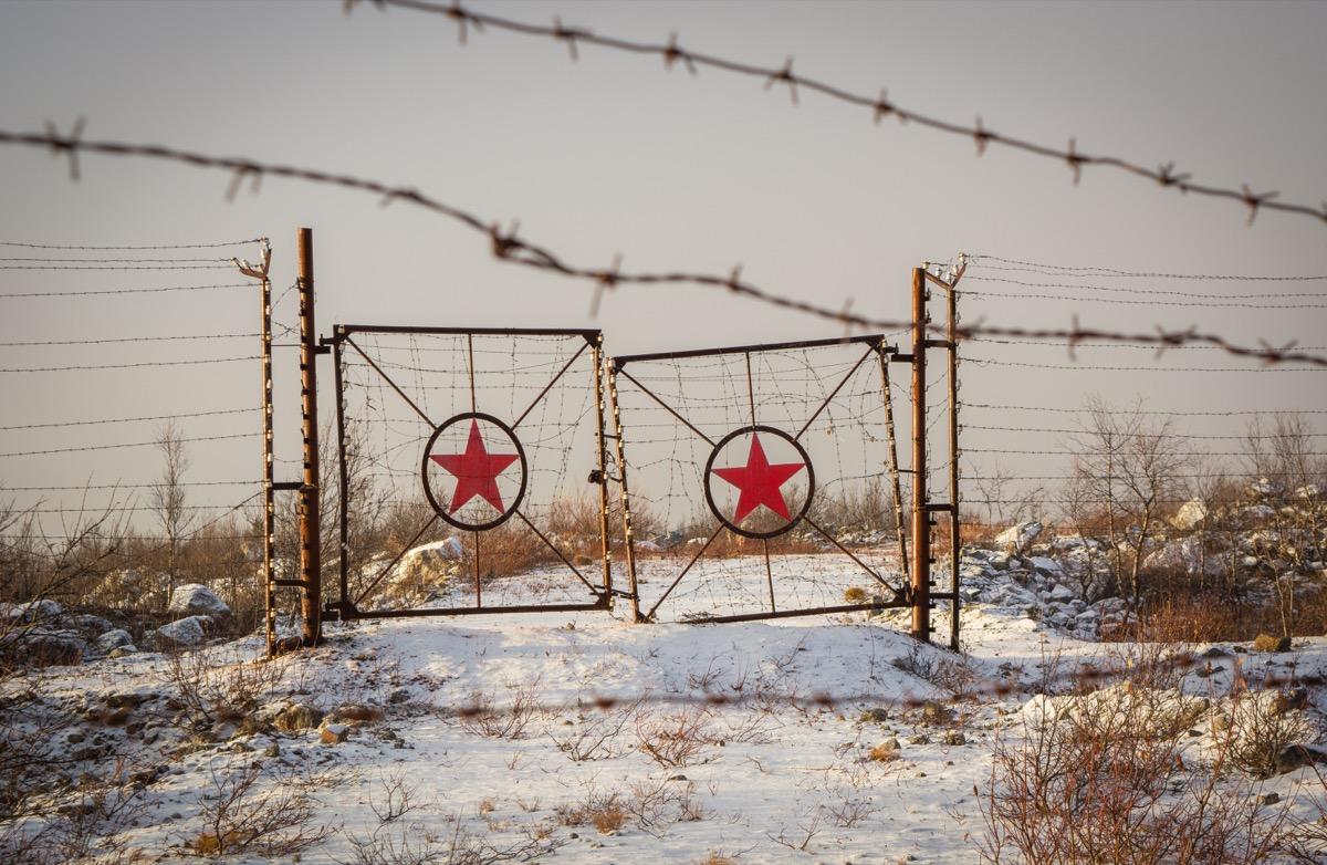 gate with soviet union symbols