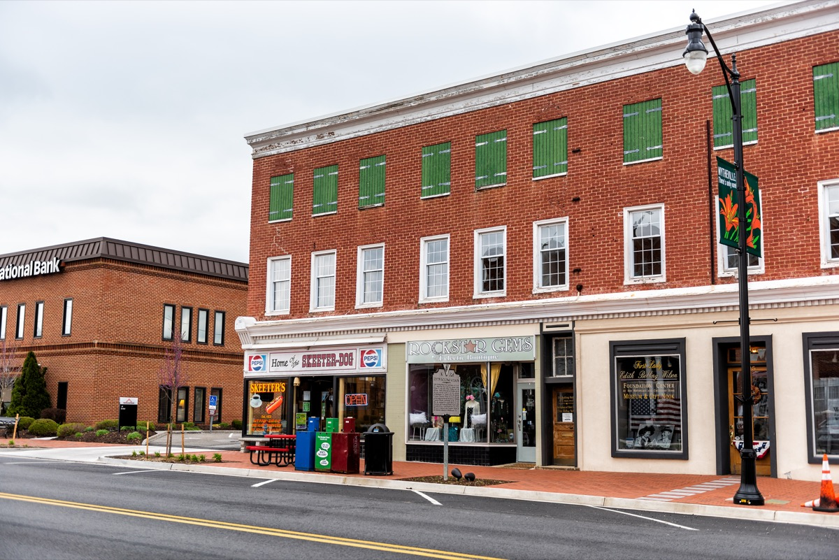 Wytheville, USA - April 19, 2018: Small town village signs for stores, shops, boutiques in southern south Virginia, historic brick buildings - Image
