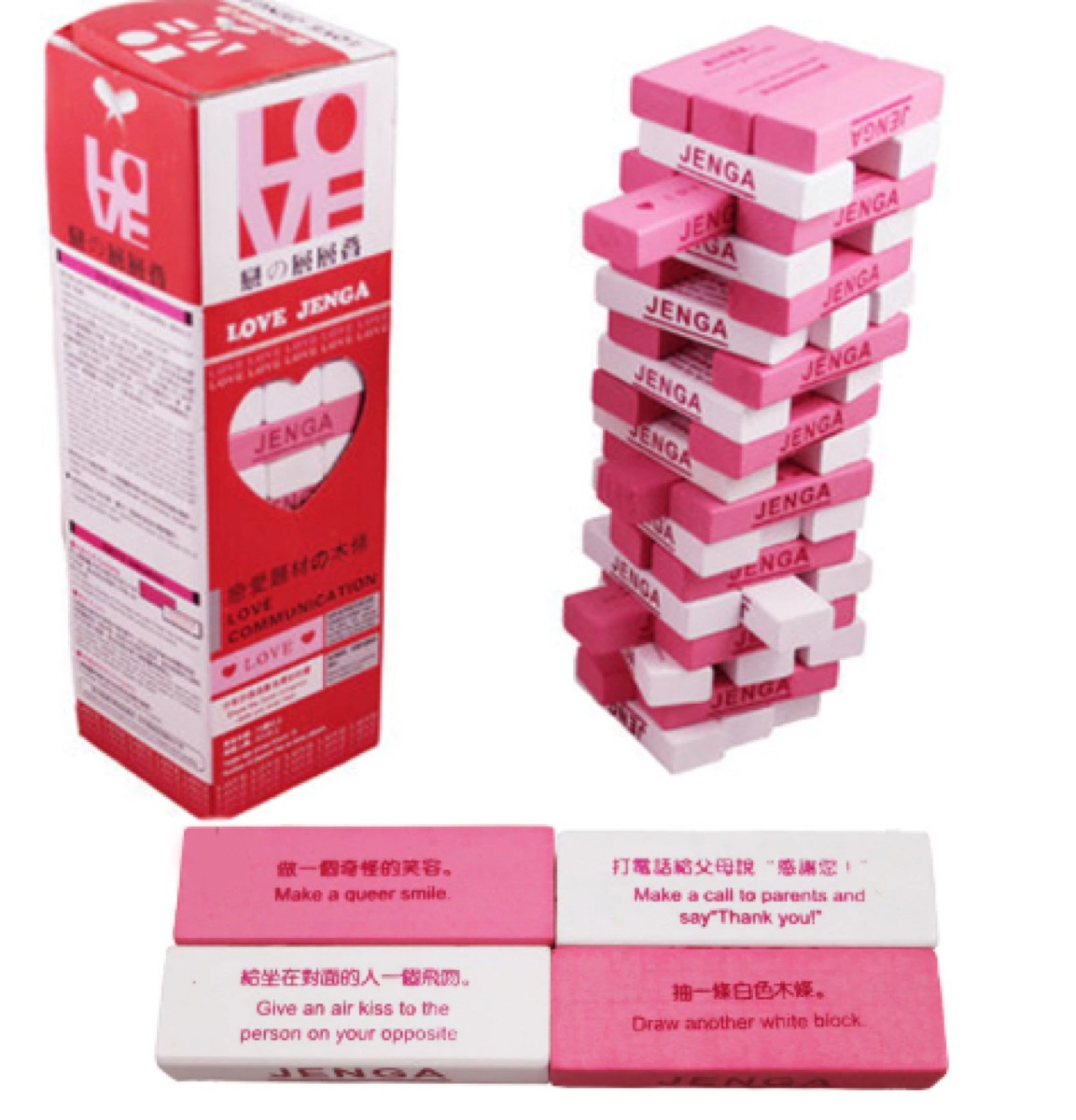 Love Jenga board games for couples