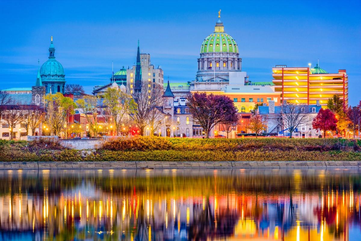 harrisburg pennsylvania state capitol buildings