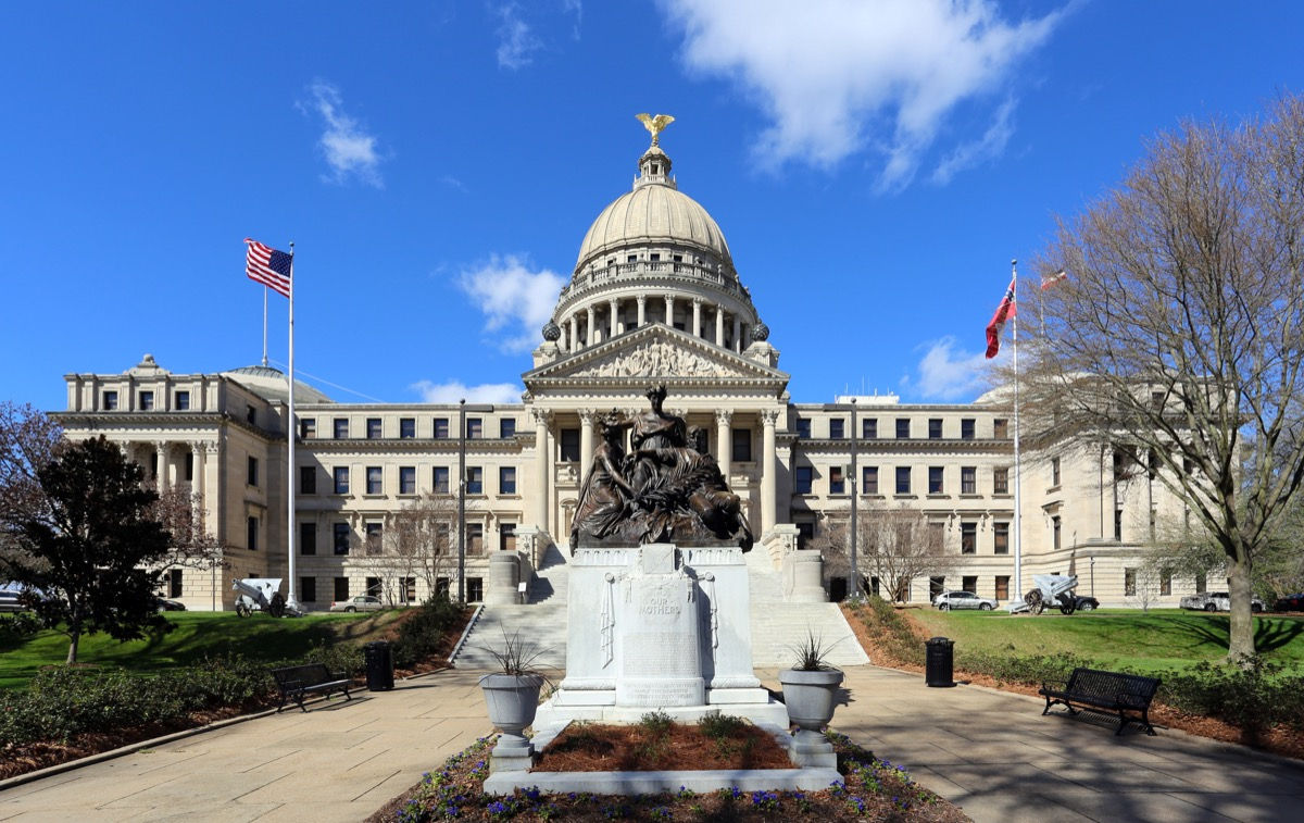 mississippi state capitol buildings