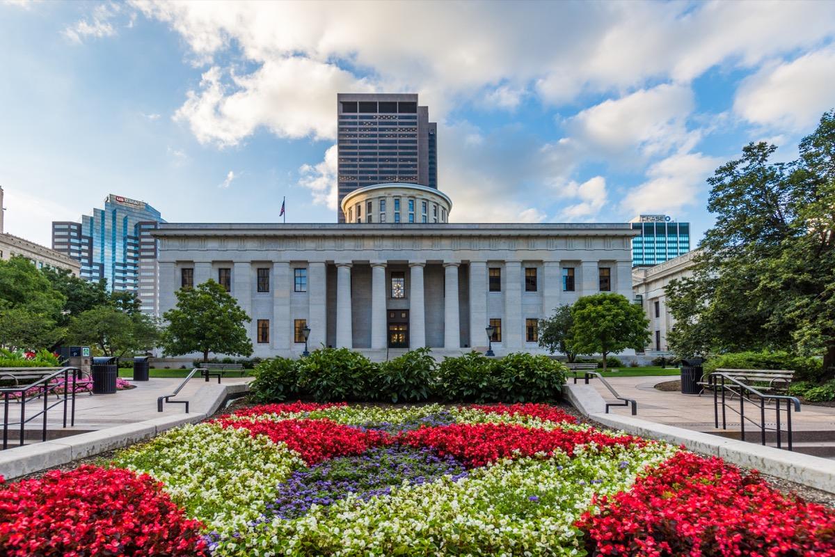 ohio state capitol buildings
