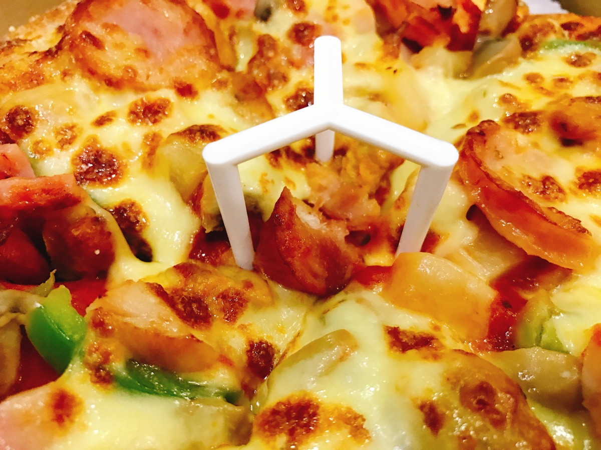 pizza saver on pizza names of everyday items
