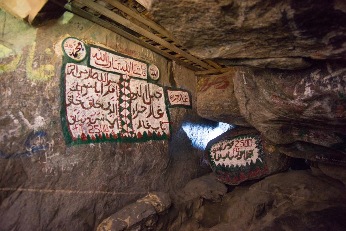 The Hira Cave Where Muhammad Received the Quran Ramadan