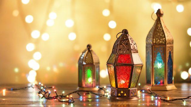 Decorative Lanterns for Eid Ways Ramadan is Celebrated