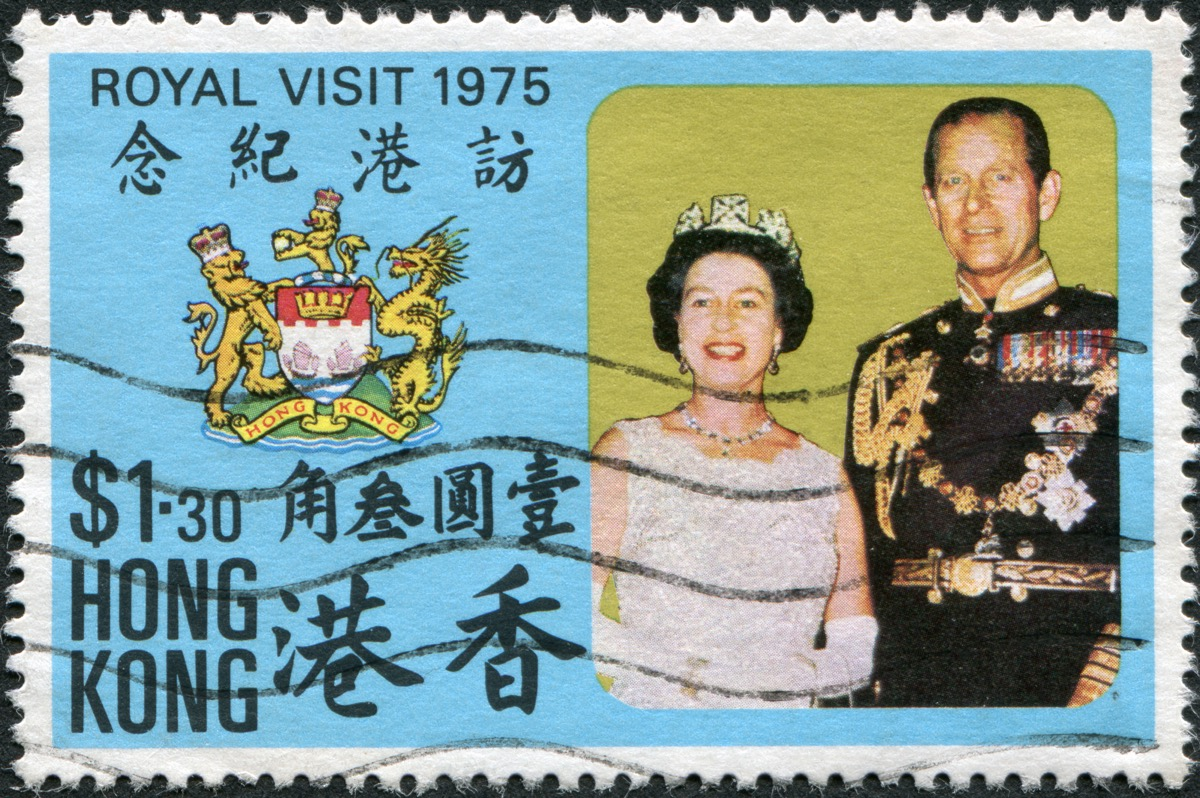 A stamp printed in the Hong Kong dedicated to the visit of Queen Elizabeth II and Prince Philip, who offended the people amid controversial moments