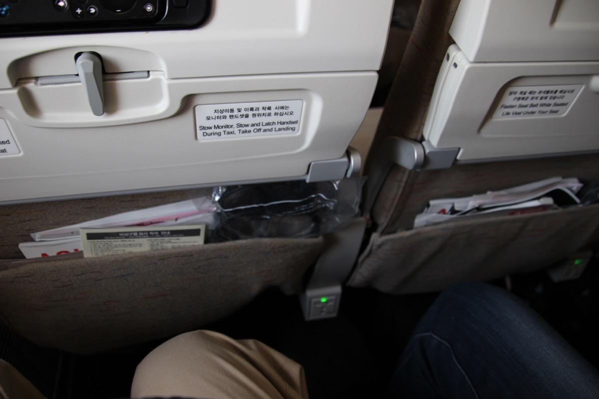 plane seat pocket