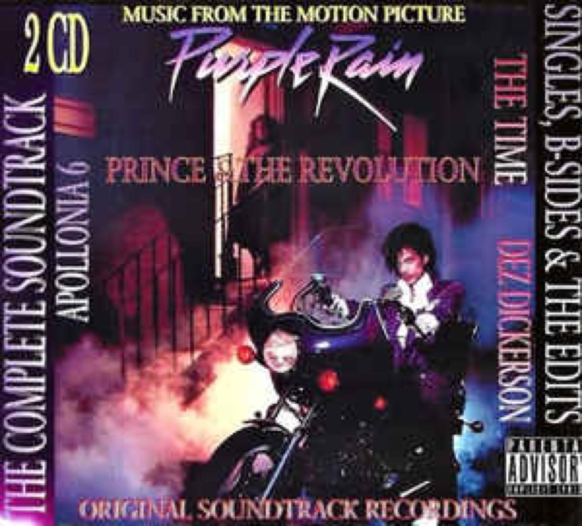 purple rain movie soundtrack album