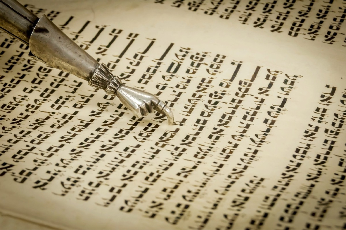 picture of hebrew writing in the torah, rosh hashanah facts