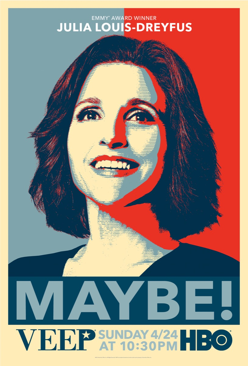 Veep television show on HBO