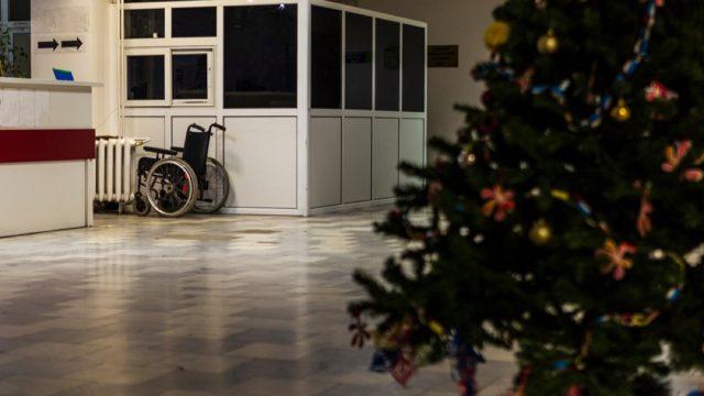 empty ER room in hospital on christmas