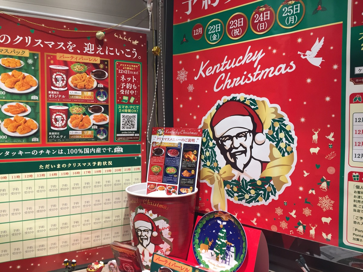 christmas themed kfc in tokyo