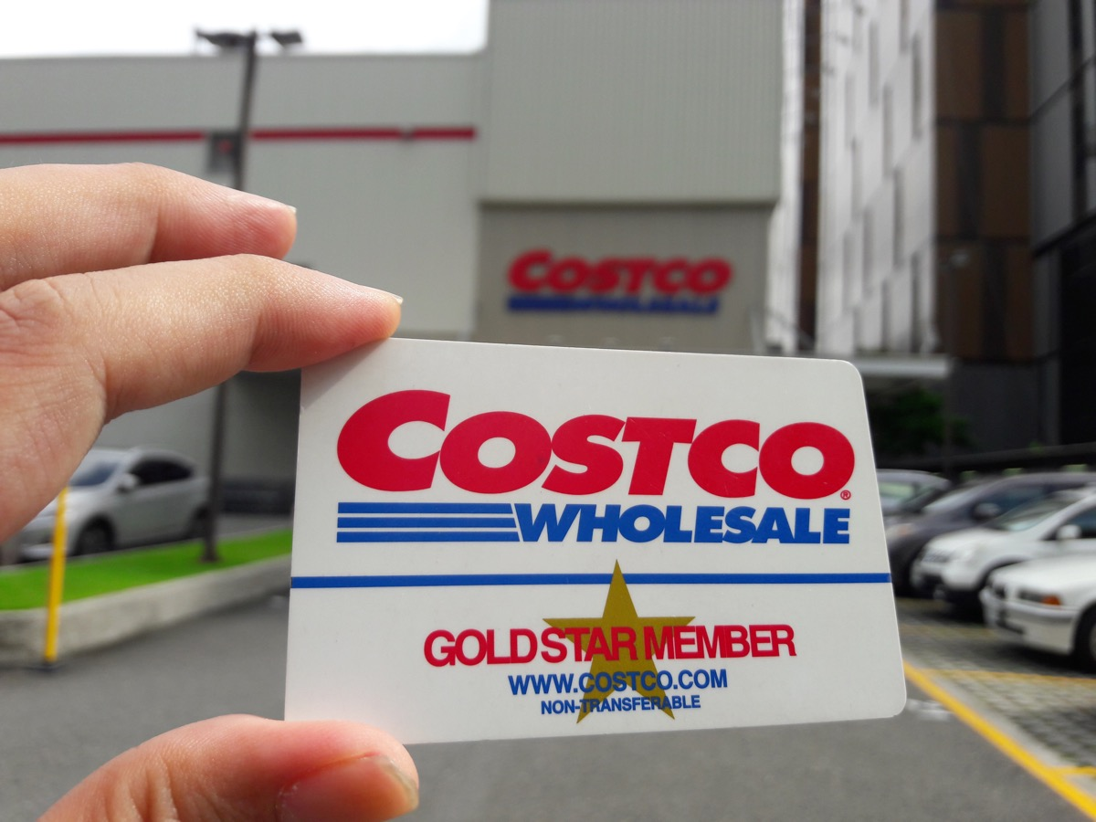 costco wholesale membership card