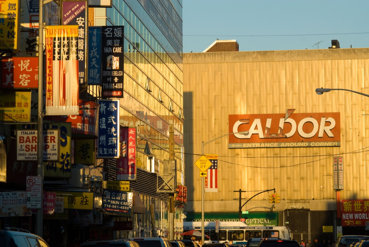 Caldor store in Flushing Queens