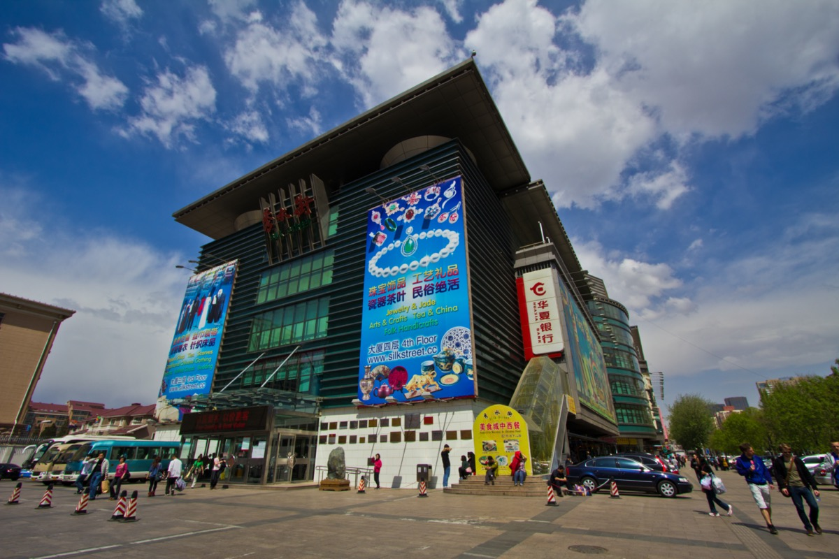 low angle shot of the silk market shopping centre beijing