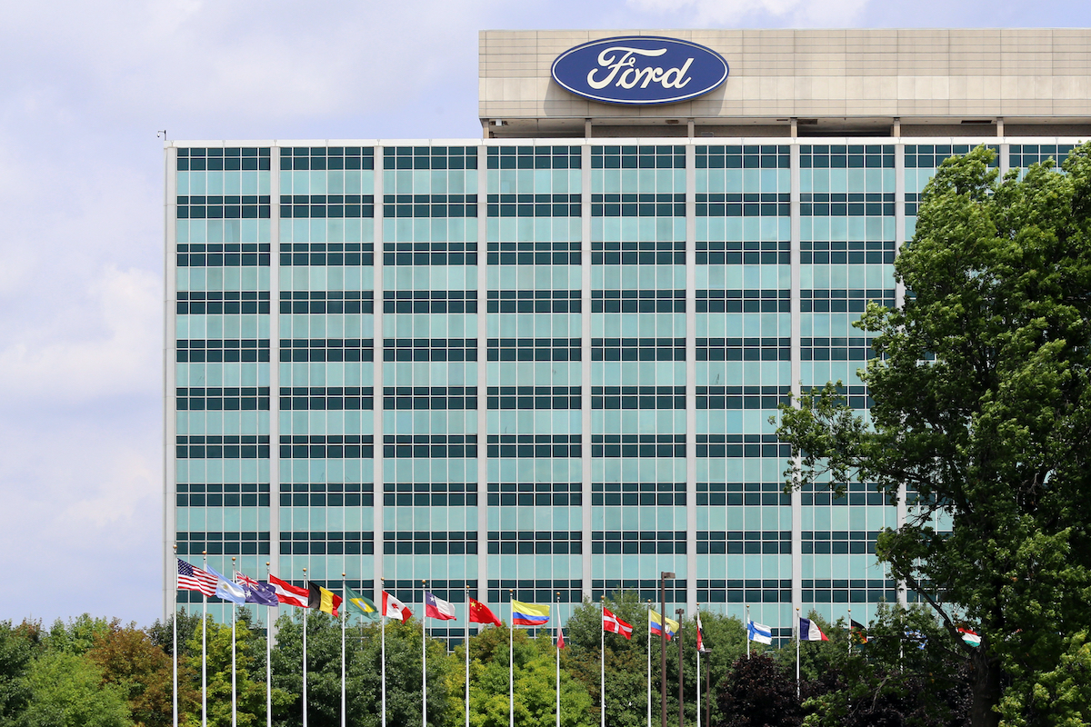 The Ford Motor Company World Headquarters building located in Dearborn, Michigan on July 31, 2014
