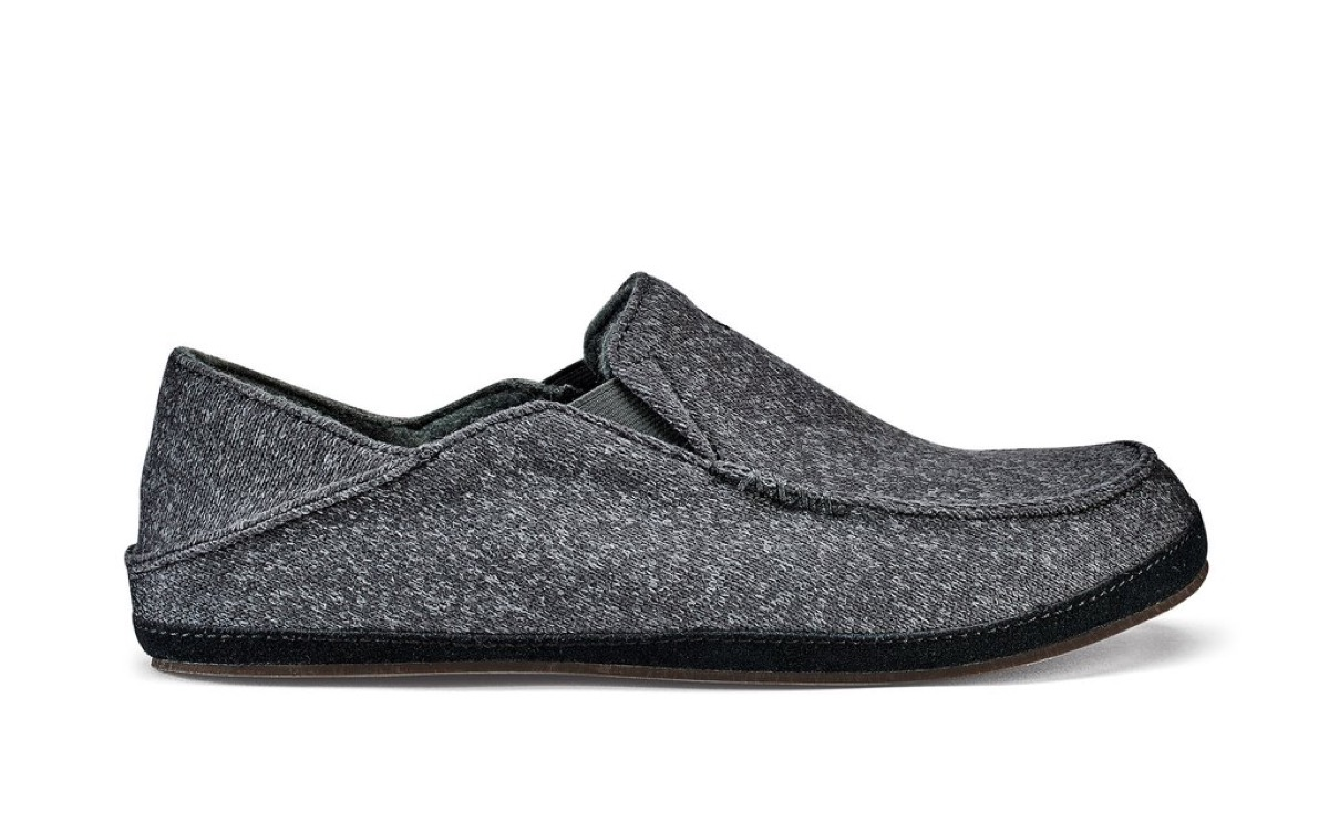 gray house slippers