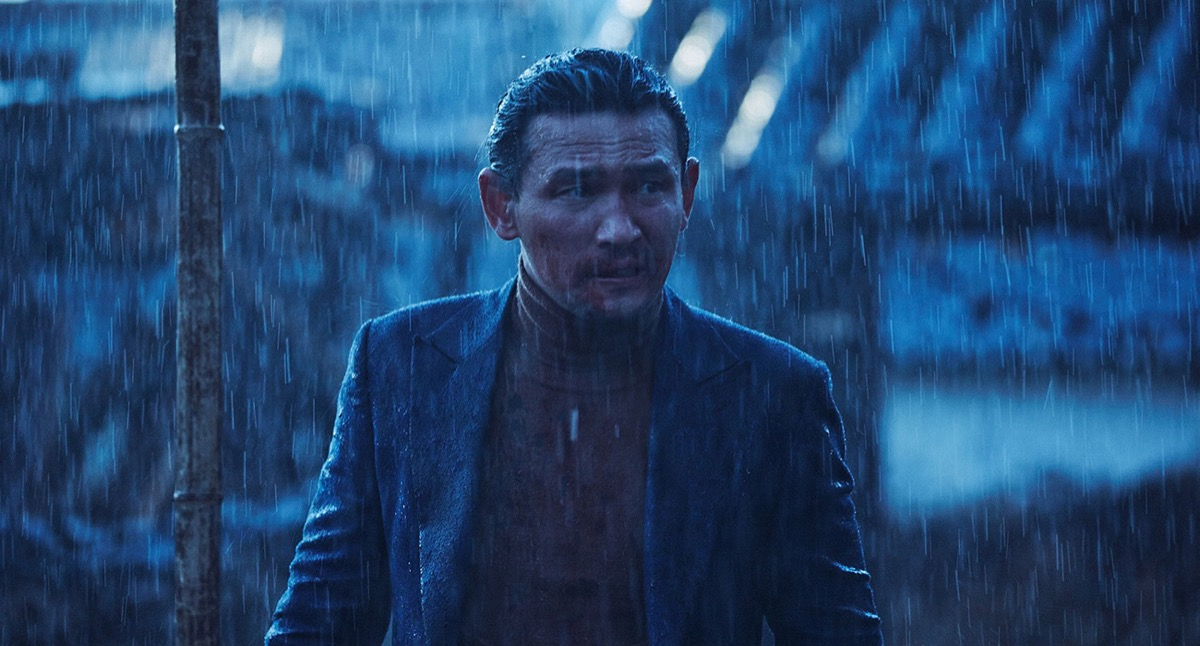 still from the wailing