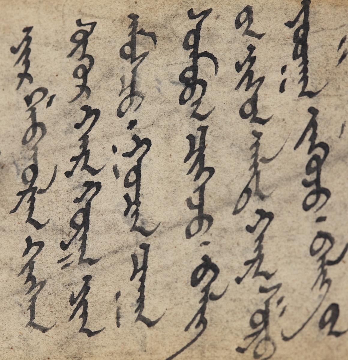 Mongolian script