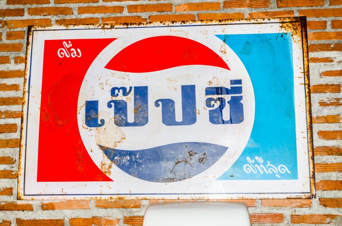 Pepsi sign in Thai