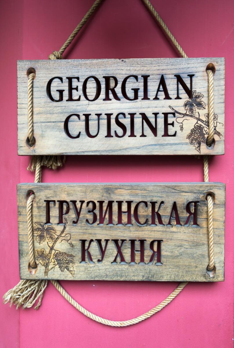 "Sign that says ""Georgian cuisine"" in Georgian and English"