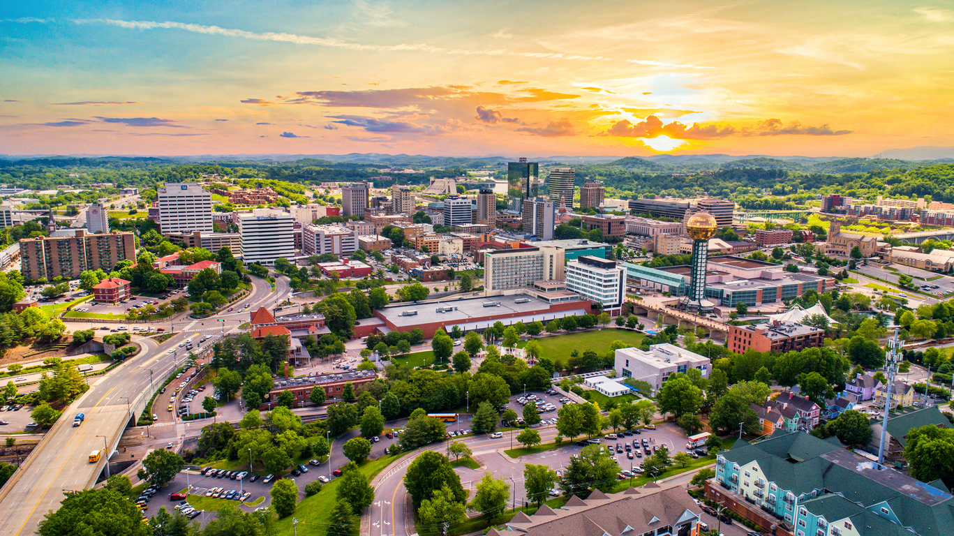 The skyline of Knoxville, Tennessee