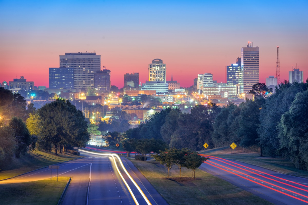 city skyline and highway in Columbia, South Carolina at night