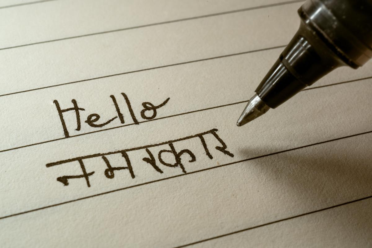 Hello in Hindi