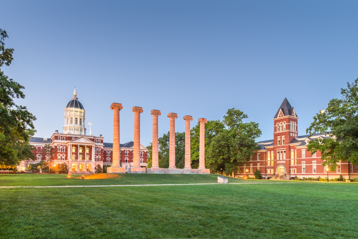 cityscape photo of the historic columns and downtown Columbia, Missouri