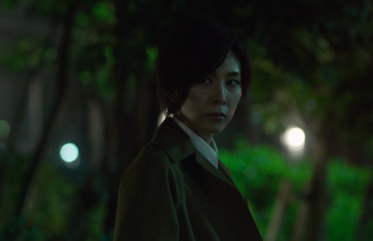 Yūko Takeuchi in Miss Sherlock