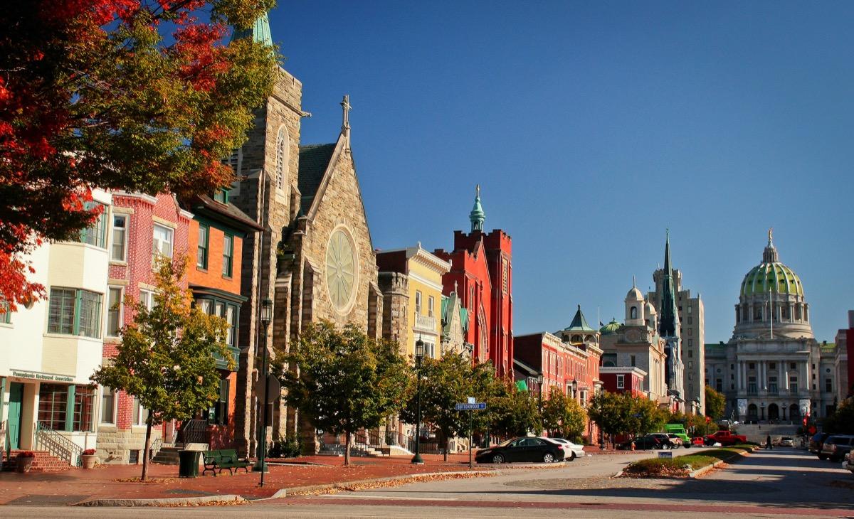 street view, Harrisburg, Pennsylvania