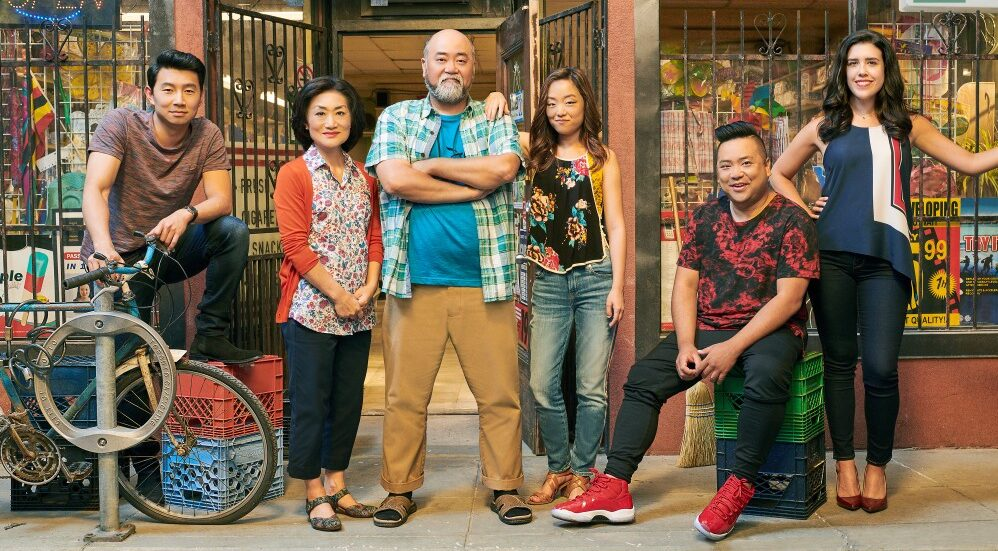 The cast of Kim's Convenience in a promotional poster
