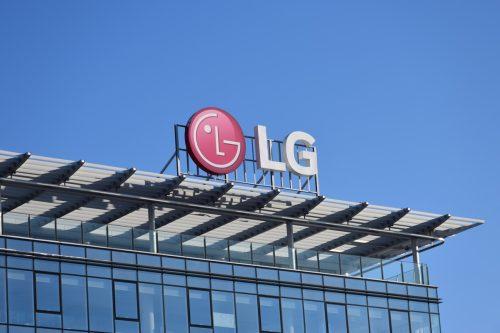 LG Electronics sign, logo, emblem on the facade of LG Electronics Polska Service center, branch of global South Korean company, former GoldStar. WARSAW, POLAND - JANUARY 31, 2021