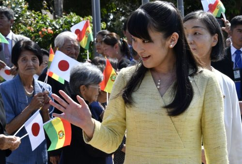 Princess Mako on an official visit in Bolivia in July 2019