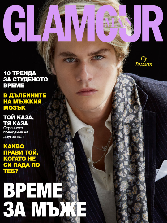Glamor Man cover featuring Elle Macpherson's son Cy Busson